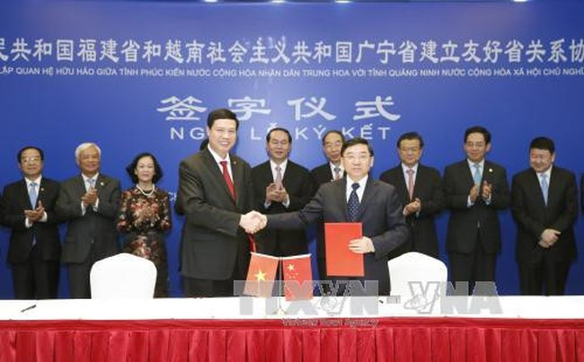 Toàn cảnh ngày thứ 4 Chủ tịch nước thăm Trung Quốc