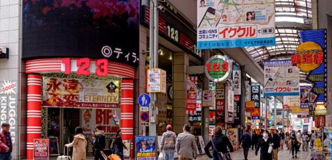 Liệu Nhật Bản có trở thành mô hình cho các nước giàu?