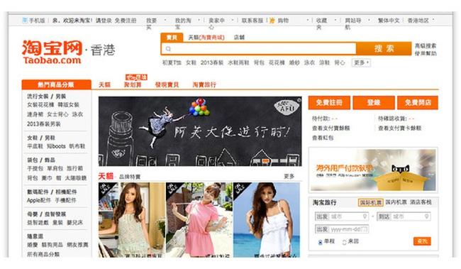 Thời của thương mại điện tử: Ở Trung Quốc, người ta còn bán cả nợ xấu online