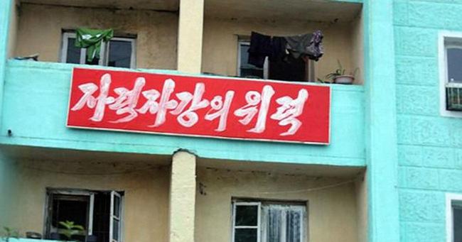 Hàng loạt khẩu hiệu tuyên truyền xuất hiện bất ngờ ở Triều Tiên khiến Mỹ dè chừng?