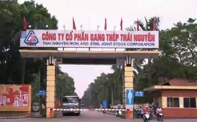 Ngay sau khi SCIC rút vốn, Thái Hưng đã nhanh chóng đổ thêm hơn 200 tỷ đồng vào Tisco