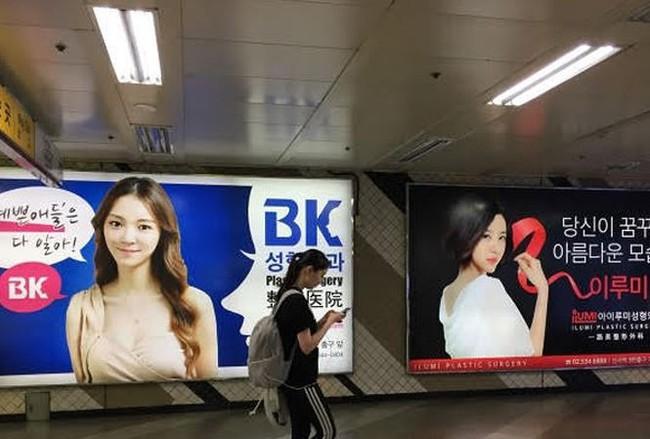 Hàn Quốc: Công nghiệp làm đẹp bộn tiền và hệ lụy
