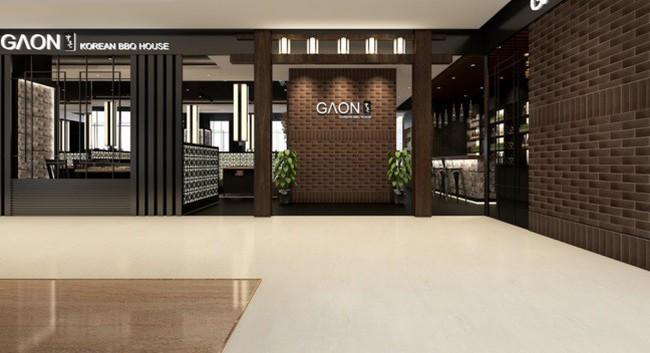 Nhà hàng Gaon - nét văn hóa ẩm thực xứ Hàn