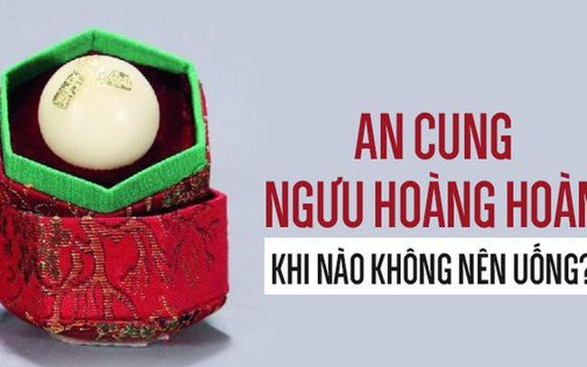 Báo Trung Quốc: An cung ngưu - thuốc người Việt tin dùng - không có tác dụng phòng đột quỵ