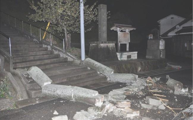 Động đất mạnh 6,1 độ richter làm rung chuyển miền Tây Nhật Bản