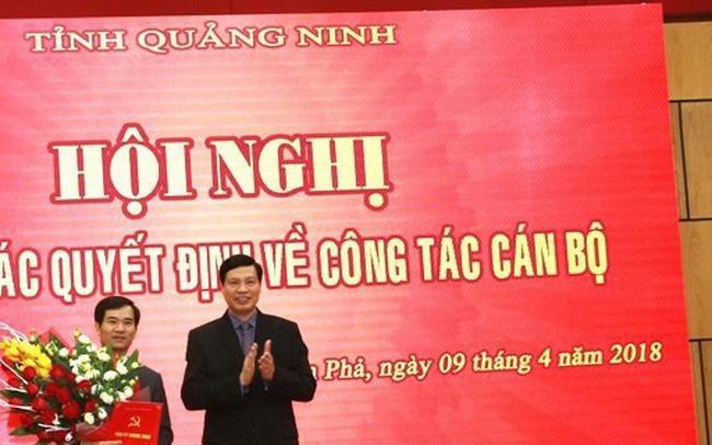 Quảng Ninh: TP Cẩm Phả có Bí thư Thành ủy và Chủ tịch UBND thành phố mới