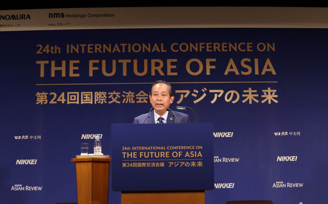Phó Thủ tướng Trương Hòa Bình: Việt Nam cam kết 'ba ổn định' cho nhà đầu tư