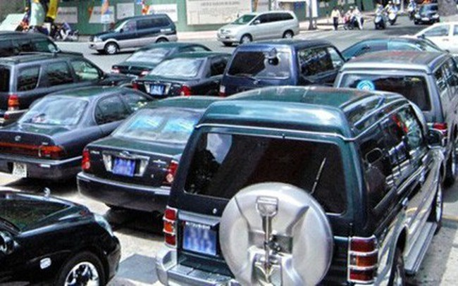 Tổng cục Hải quan thanh lý 50 xe công, có chiếc giá chỉ 16 triệu đồng - ảnh 1