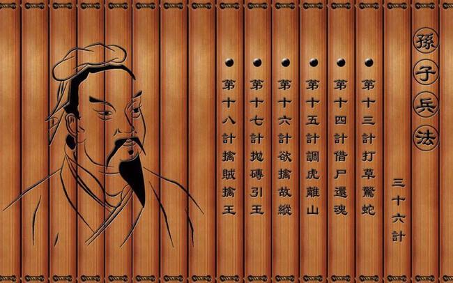 """[Mạng xã hội chứng khoán] Binh Pháp Tôn Tử cho người tham gia """"chứng  trường"""": Kiếm ..."""