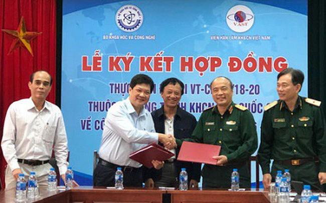 Việt Nam chế tạo tên lửa đẩy đưa thiết bị nghiên cứu khí quyển - ảnh 1