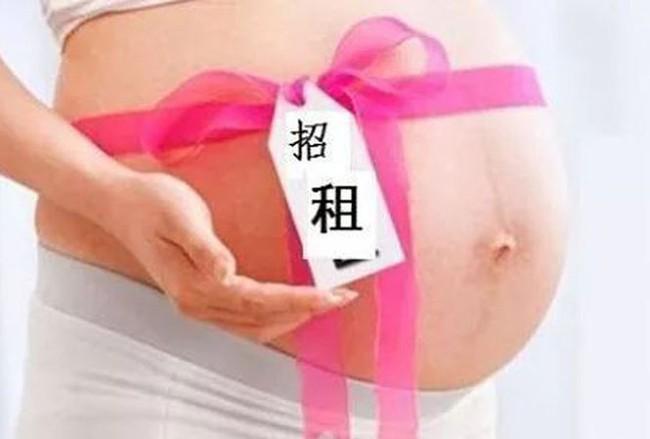 Nghề 'cho thuê tử cung' ở Trung Quốc