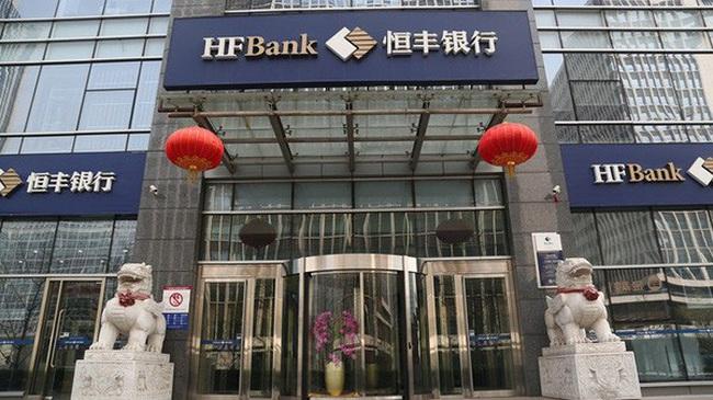 Tham ô hơn 100 triệu USD, cựu Chủ tịch ngân hàng Trung Quốc bị tử hình