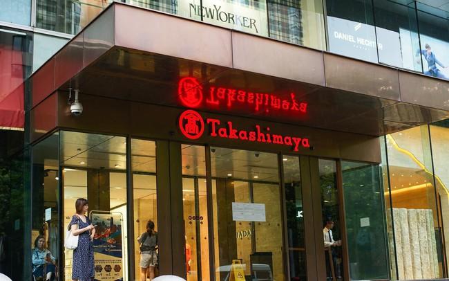 """Nikkei: Takashimaya coi TP.HCM là """"Singapore mới"""", muốn mở thêm một trung tâm thương mại mới và đầu tư vào dự án phát triển đô thị tại Hà Nội"""