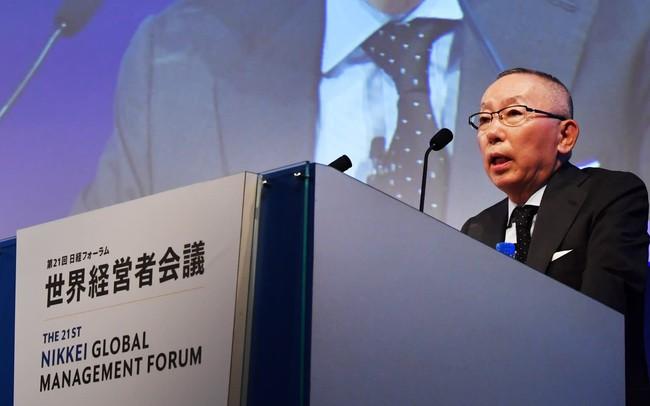 Nikkei: Nhờ Google, Facebook, Uber... ranh giới giữa các ngành, quốc gia sẽ bị xóa nhòa và đó là điều có lợi cho Việt Nam