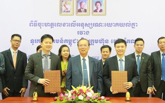 Metfone triển khai 5G tại Campuchia từ tháng 7/2019