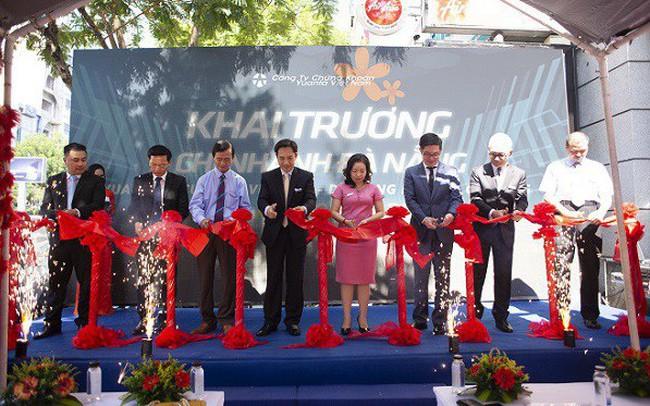 Yuanta Việt Nam dự kiến tăng vốn điều lệ lên 1500 tỉ đồng - ảnh 1