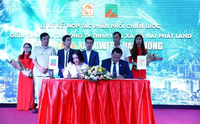 """Hải Phát Land phân phối độc quyền """"căn hộ lưu trú 5 sao"""" Hoa Xa Tower - Hải Dương"""