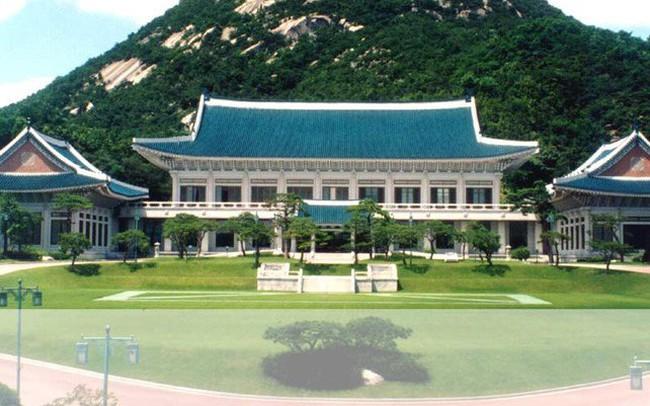 Điều ít biết về số phận các đời Tổng thống Hàn Quốc