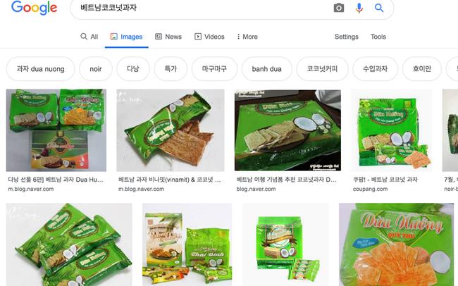 """Bánh dừa nướng Việt Nam bỗng trở thành món """"hot"""" trên mạng Hàn Quốc"""