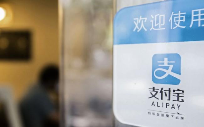 Bị kìm hãm tốc độ bành trướng, quỹ MMF lớn nhất thế giới của Alibaba mất 120 tỷ USD chỉ trong hơn 1 năm