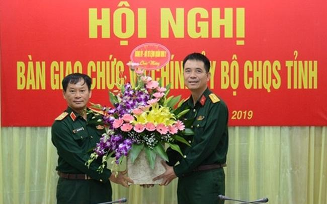 Bổ nhiệm nhân sự Tổng cục Chính trị, Quân đội nhân dân Việt Nam