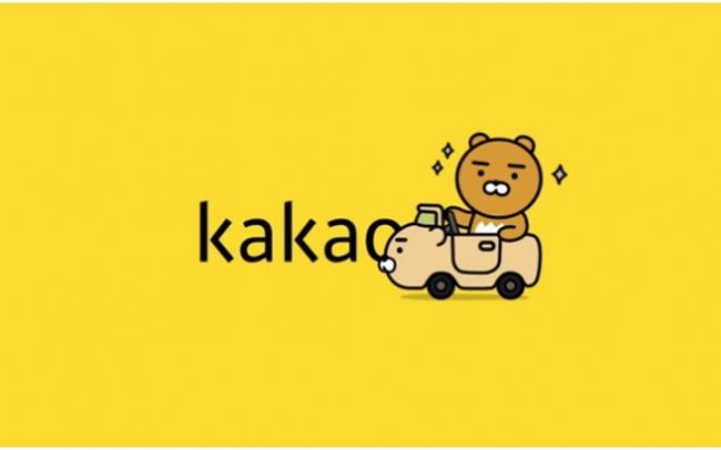 Vì sao Kakao Mobility vào Việt Nam kinh doanh dịch vụ gọi xe?
