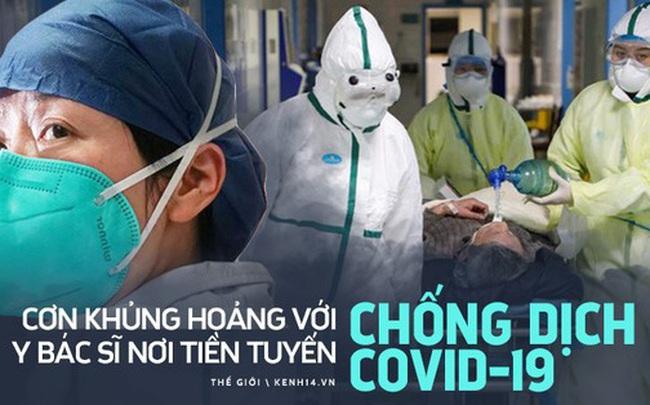 """""""Mỗi khi có người đến khám, tôi phải nín thở"""" - Cơn khủng hoảng tiềm ẩn khi hàng trăm y bác sĩ nơi tiền tuyến chống dịch virus corona có nguy cơ lây nhiễm Covid-19"""