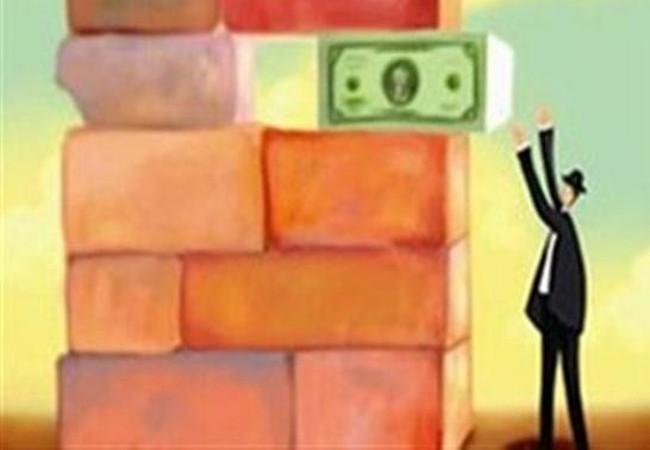 CTCK nào có nhiều tiền nhất?