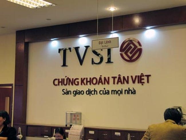 TVSI: Tỷ lệ an toàn tài chính 2012 đạt 437%, lãi sau thuế 20,7 tỷ đồng