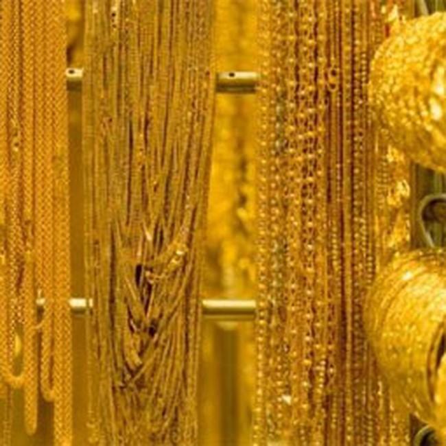 Vàng giảm xuống còn 17,94 triệu đồng/lượng