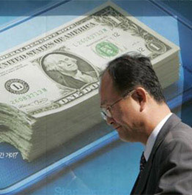 Kinh tế Việt Nam có vượt qua cơn bão tài chính Mỹ?