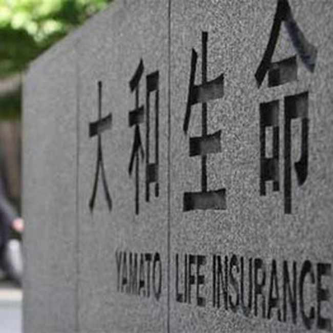 Khủng hoảng tài chính toàn cầu: châu Á có nạn nhân đầu tiên