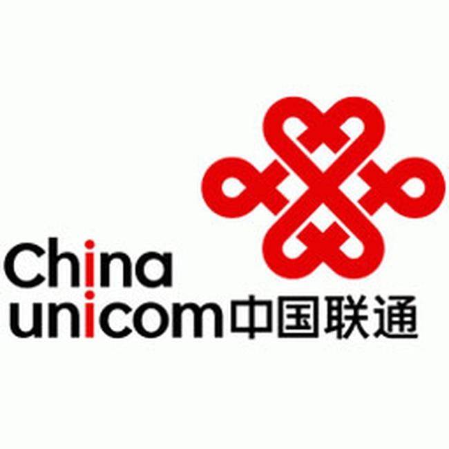 Hoàn tất vụ sáp nhập lớn nhất trong lịch sử Trung Quốc
