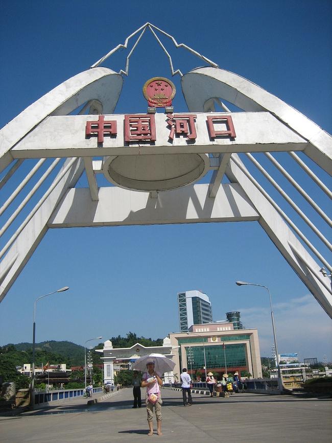 Thành lập Khu kinh tế cửa khẩu Đồng Đăng - Lạng Sơn