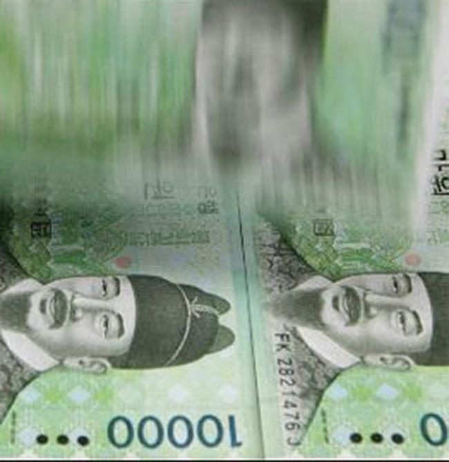 Đồng won Hàn Quốc trượt giá mạnh nhất trong hơn 10 năm