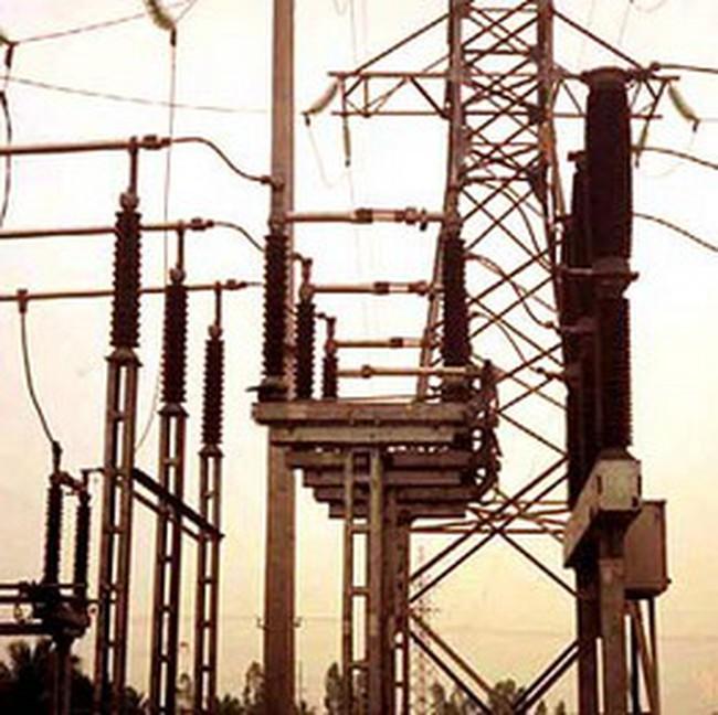Xem xét cho vay vốn các dự án nguồn điện 2008-2009