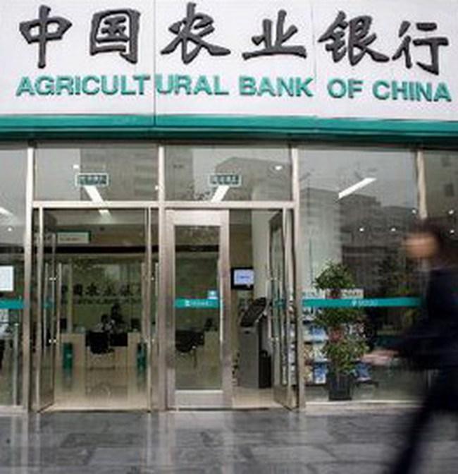 Trung Quốc cơ cấu lại ngành ngân hàng