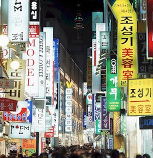 Hàn Quốc: kịch bản năm 1997 không lặp lại