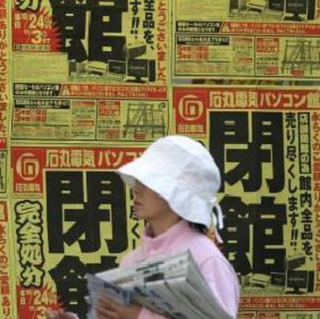Nhật Bản: 51 tỷ USD cho nền kinh tế
