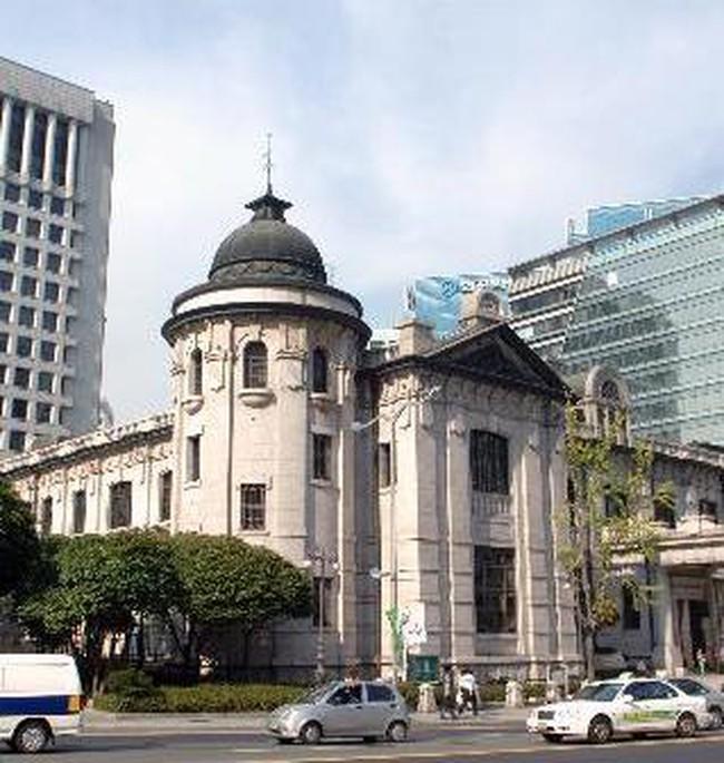 Kinh tế Hàn Quốc quý 4/2008 suy giảm 5,6%