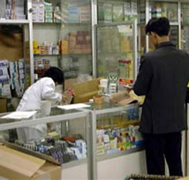 YPHARCO: Trả cổ tức 6 tháng cuối năm 2008  tỷ lệ 7,65%