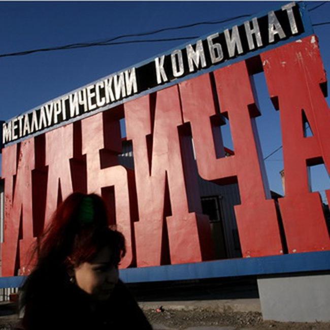Ngành công nghiệp Ukraina khủng hoảng