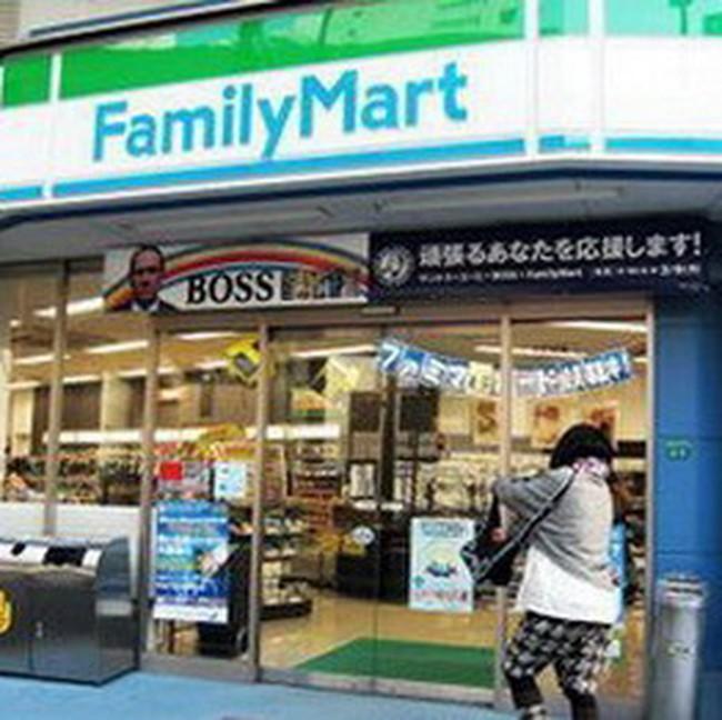 Tập đoàn bán lẻ hàng đầu Nhật Bản muốn vào VN