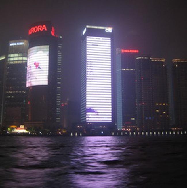 Trung Quốc chấn động vì vụ gian lận lớn chưa từng có trong ngành ngân hàng