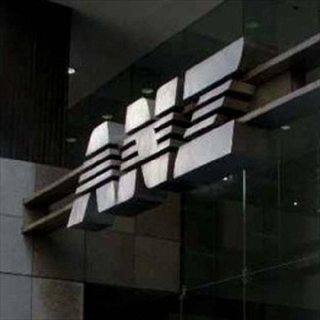 Hoàn tất thương vụ tư vấn phát hành 2000 tỷ đồng trái phiếu cho Sacombank