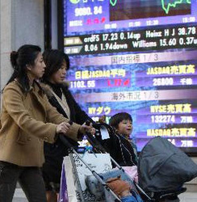 Thị trường châu Á lại giảm điểm