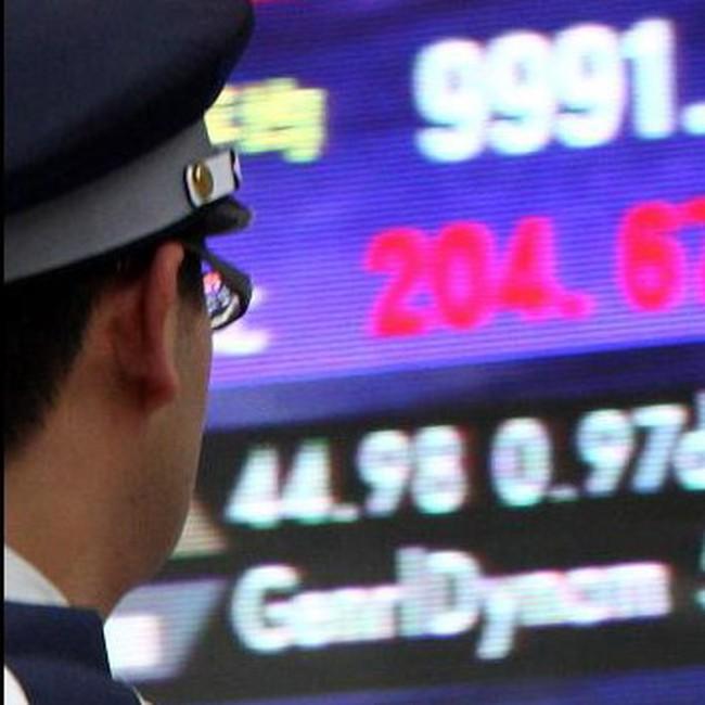 Thị trường châu Á giảm nhẹ phiên cuối tuần