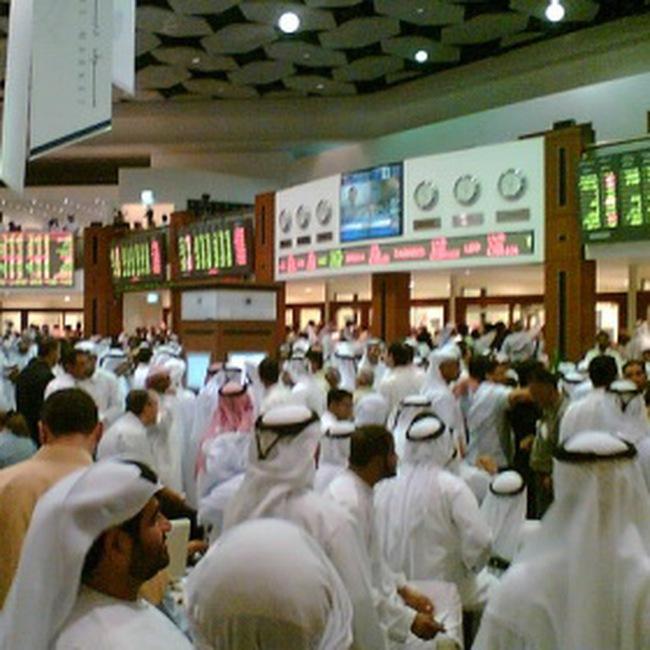 Ngân hàng thiệt hại trong khủng hoảng nợ Dubai sẽ được hỗ trợ