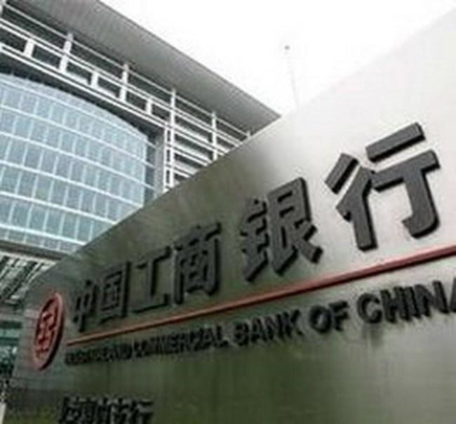 Thêm hai chi nhánh ngân hàng nước ngoài tại VN