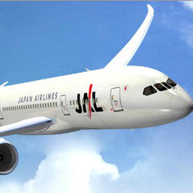 Hãng hàng không lớn nhất châu Á chuẩn bị phá sản?